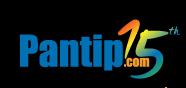 http://www.atriumtech.com/cgi-bin/hilightcgi?Home=/home/InterWeb2000&File=/home2/searchdata/Forums/http/www.pantip.com/cafe/chalermthai/topic/A1971145/A1971145.html