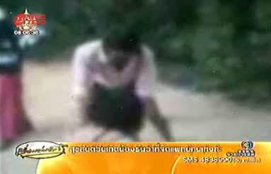 เสื่อม! สาว ม.4 รุมตบ ม.2 จับถอดเสื้อถ่ายคลิป