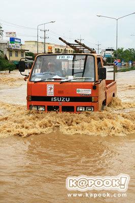 น้ำท่วมสุโขทัย,น้ำท่วม