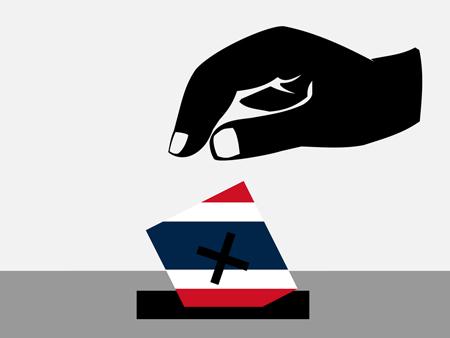 เลือกตั้ง 2554