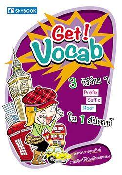 Get ! Vocab